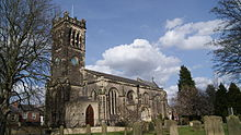 St James' Church, Wetherby (15th April 2013) 004.JPG