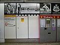 St James Metro station ticket hall 1.jpg