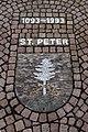St Peter Shield.jpg