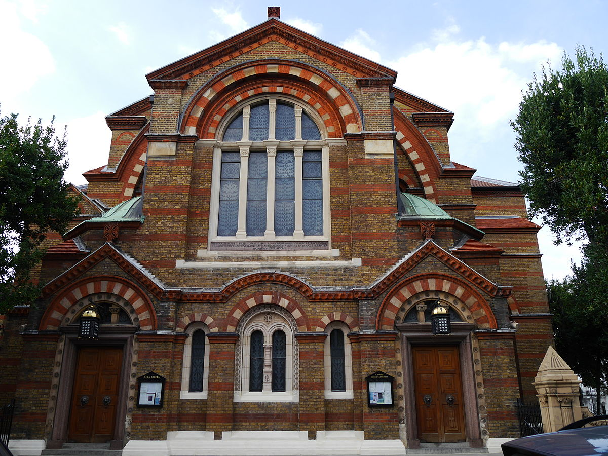 St Sophias Cathedral, London - Wikipedia