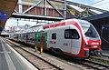 Stadler Kiss CFL, class 2318, Luxembourg train station.jpg