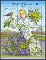 Stamp 2011 Schedra Ukraina Vesna.jpg