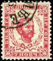Stamp Montenegro 1874 7n.jpg