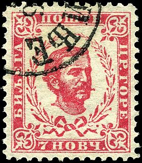Postage stamps and postal history of Montenegro