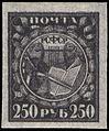 Stamp Soviet Union 1921 10b.jpg