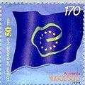 Stamp of Armenia m162.jpg