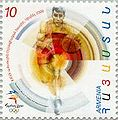 Stamp of Armenia m187.jpg