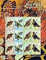 Stamp of Belarus - 2004 - Colnect 85940 - Butterflies.jpeg
