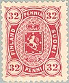 Stamp of Finland - 1875 - Colnect 45649 - Coat of Arms Type m-75 Helsinki Printing.jpeg