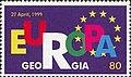 Stamp of Georgia - 1999 - Colnect 294263 - European flag text on english.jpeg