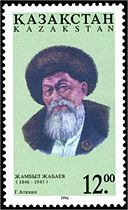 Stamp of Kazakhstan 128.jpg