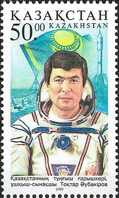 Stamp of Kazakhstan 276.jpg