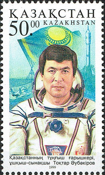 Cosmonaut Toktar Aubakirov portrayed on a Kazakh stampSource: Wikipedia 359px-Stamp_of_Kazakhstan_276.jpg