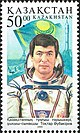 Stamp of Kazakhstan 276.jpg