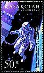 Большое космическое путешествие  Викицитатник
