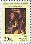 Stamp of Ukraine s199.jpg