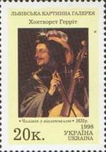 Stamp of Ukraine s199.jpg