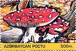 Stamps of Azerbaijan, 1995-341.jpg