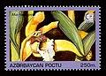 Stamps of Azerbaijan, 1995-343.jpg