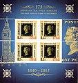 Stamps of Azerbaijan, 2015-1200 - sheet.jpg