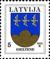 Stamps of Latvia, 2012-09.jpg