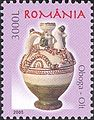 Stamps of Romania, 2005-007.jpg