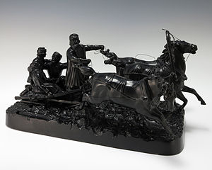 State Gifts Sculpture - USSR.JPG