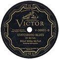 StatesboroBlues.jpg