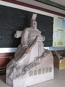 Statue of King Zhao Wuling in Congtai Park.jpg
