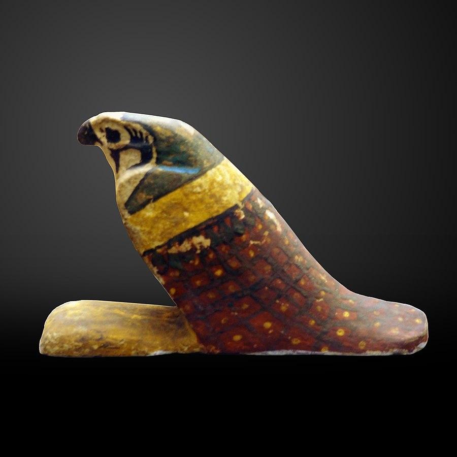 Statuette of a falcon-MAHG D 220