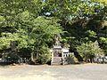 Stele in Sueyama Shrine.jpg