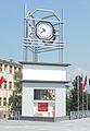 Strumica Clock Tower.jpg
