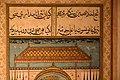 Sultan Ali Adil Shah of Bijapur, India, Hyderabad, 1710, The David Collection, Copenhagen (1) (36407031985).jpg
