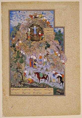 Shahnameh of Shah Tahmasp - Image: Sultan Muhammad Tiran Zahhak