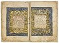 Sultan qaitbay quran.jpg
