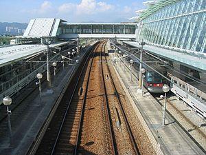 Sunny Bay Station - Platform