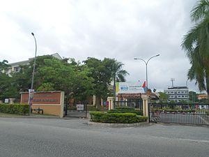Sunway College Johor Bahru - Image: Sunway College Johor Bahru