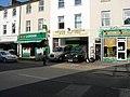 Surbiton Parade - geograph.org.uk - 232768.jpg
