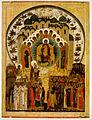 Synaxis of the Theotokos (Kirillo-Belozersk) 2.jpg