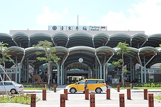 Taitung City - TRA Taitung Station