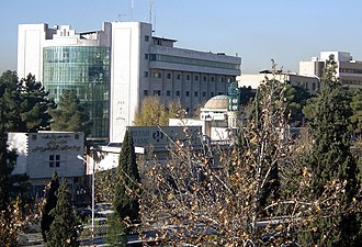 Tehran University of Medical Sciences - Image: TUMS3