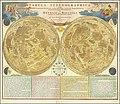 Tabula Selenographica in qua Lunarium Macularum exacta Descriptio secundum Nomenclaturam Praestantissimorum Astronomorum tam Hevelii quam Riccioli.jpg