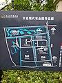 Taicang, Suzhou, Jiangsu, China - panoramio (24).jpg