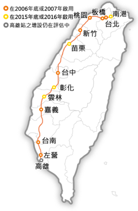 TaiwanHighSpeedRail Route Map.png
