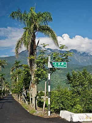 Hai'an Range - Image: Taiwan 2009 Hua Lien Farm Road FRD 6150