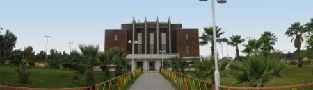 Taj cinema in Abadan