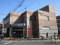Tama Shinkin Bank Hibarigaoka Branch.jpg