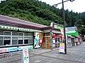 Tanigawadake PA.JPG