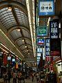 TanukiKoji Sapporo.JPG