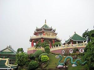 Cebu Taoist Temple - Image: Taoist Temple, Cebu, Philippines